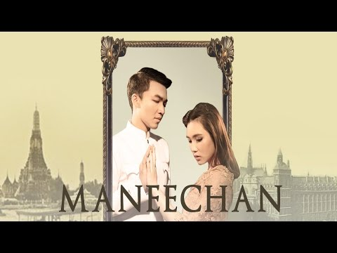 Thai Week 2016 - Maneechan [Grand Performance]