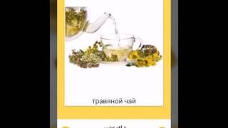 Кофе, чай по арабски