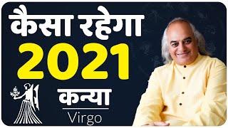 Rashifal 2021 | Virgo ( कन्या ) | Kaisa Rhega Saal 2021