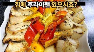 [그릴야채][야채샐러드]스테이크 야채만들기! 이것 안넣…