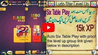 Ludo Star Level Up Trick Get 15k XP daily 2019|| Level up Group with proof