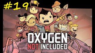 Petrol Çıkartmaca | Oxygen Not Included – Automation Pack BL#19