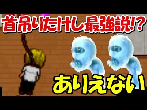 【青鬼オンライン】首吊りたけしになったら追われないなんてありえない。