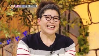 """Download Video Hello Counselor - """"Cursed Genes"""" (2013.05.06) MP3 3GP MP4"""