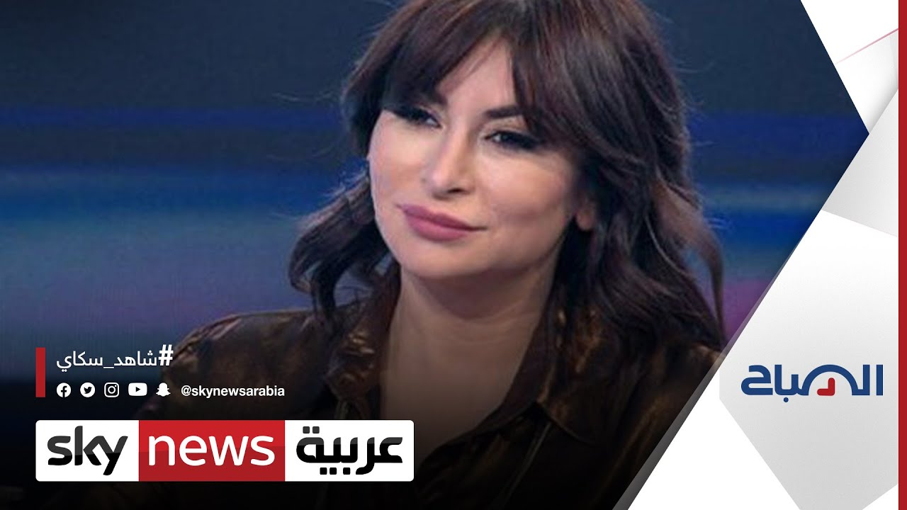 ديما بياعة: محظوظة لأني عشت العصر الذهبي من الدراما السورية | #الصباح  - 12:58-2021 / 4 / 6