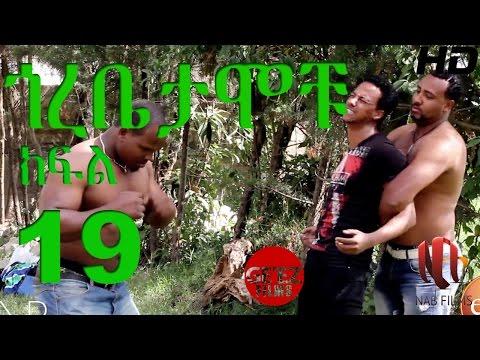 Gorebetamochu S01-Episode 19. The fight.x264