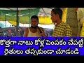 poultry farmer unsuccessful story In Telugu | Naatu kolla pempakam | High Tech Farming