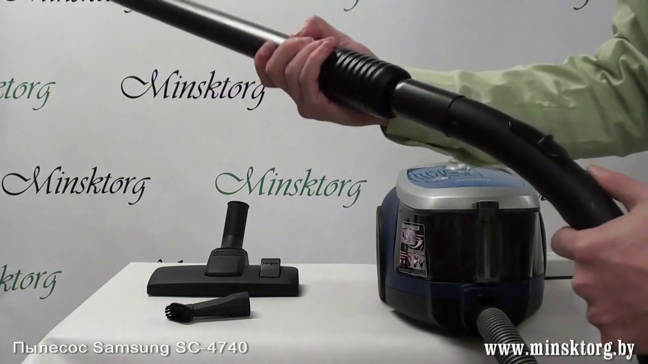 Samsung SC4520 Vacuum Cleaner Review: Features, Specifications Comparison with Competitors 53