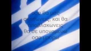 Καλημέρα Ελλάδα 2