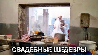 В лучших традициях русской свадьбы! Отвратительные шедевры свадебного фотоискусства.