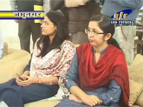 new dc in amritsar