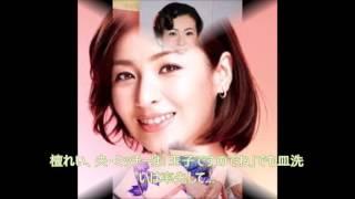 女優の檀れいが12日、日本テレビ系「PON!」に生出演し、夫で俳優...