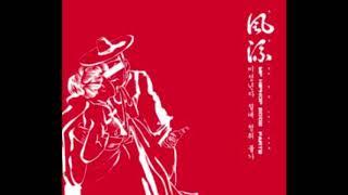 Mountain Brothers - Thoroughbred (DJ Soulscape : TSOB Remix)