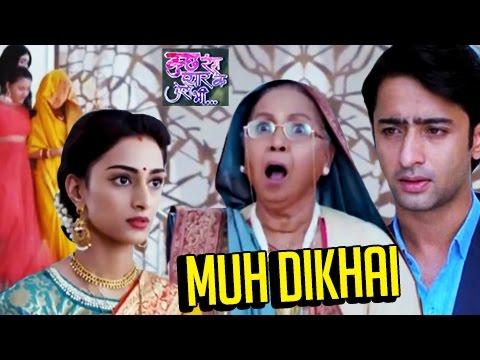 Sonakshi Upsets Dev During Her 'MUH DIKHAI' |...