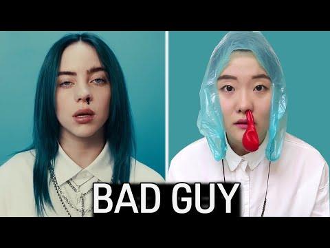 현실판 Billie Eilish - Bad Guy 패러디ㅋㅋㅋㅋㅋㅋㅋ