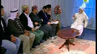 Liqa Ma'al Arab 29 July 1998 Question/Answer English/Arabic Islam Ahmadiyya