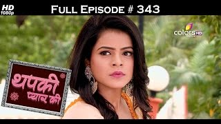 Thapki Pyar Ki - 8th June 2016 - थपकी प्यार की - Full Episode