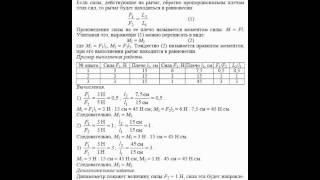 видео ГДЗ (решебник) по физике 7 класс Пёрышкин