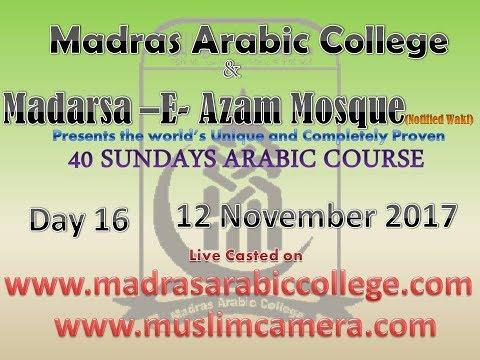 40 Sundays Complete Arabic Language Course Day 16