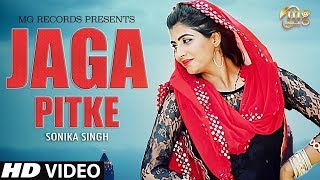Tanka Fit Se | New Haryanvi Song 2018 | Sonika Singh | Haryanvi Songs Haryanvi | Haryanvi Dj Song