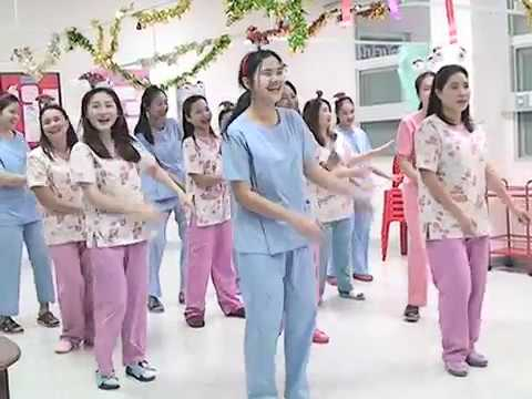 *น่ารัก* เต้นปานามา โรงพยาบาลยโสธร Enjoy work Enjoy life