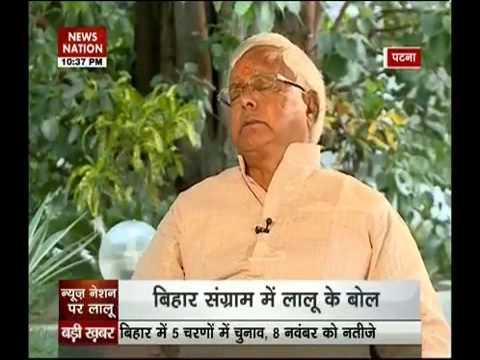 Exclusive: BJP will face defeat in Bihar, Lalu Yadav tells News Nation