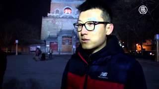 видео Как отмечают Новый год в Азии