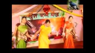 Nagpuri Christmas Song 2015 Latest - Christmas Mahaparab - Bar Din Khush Parab