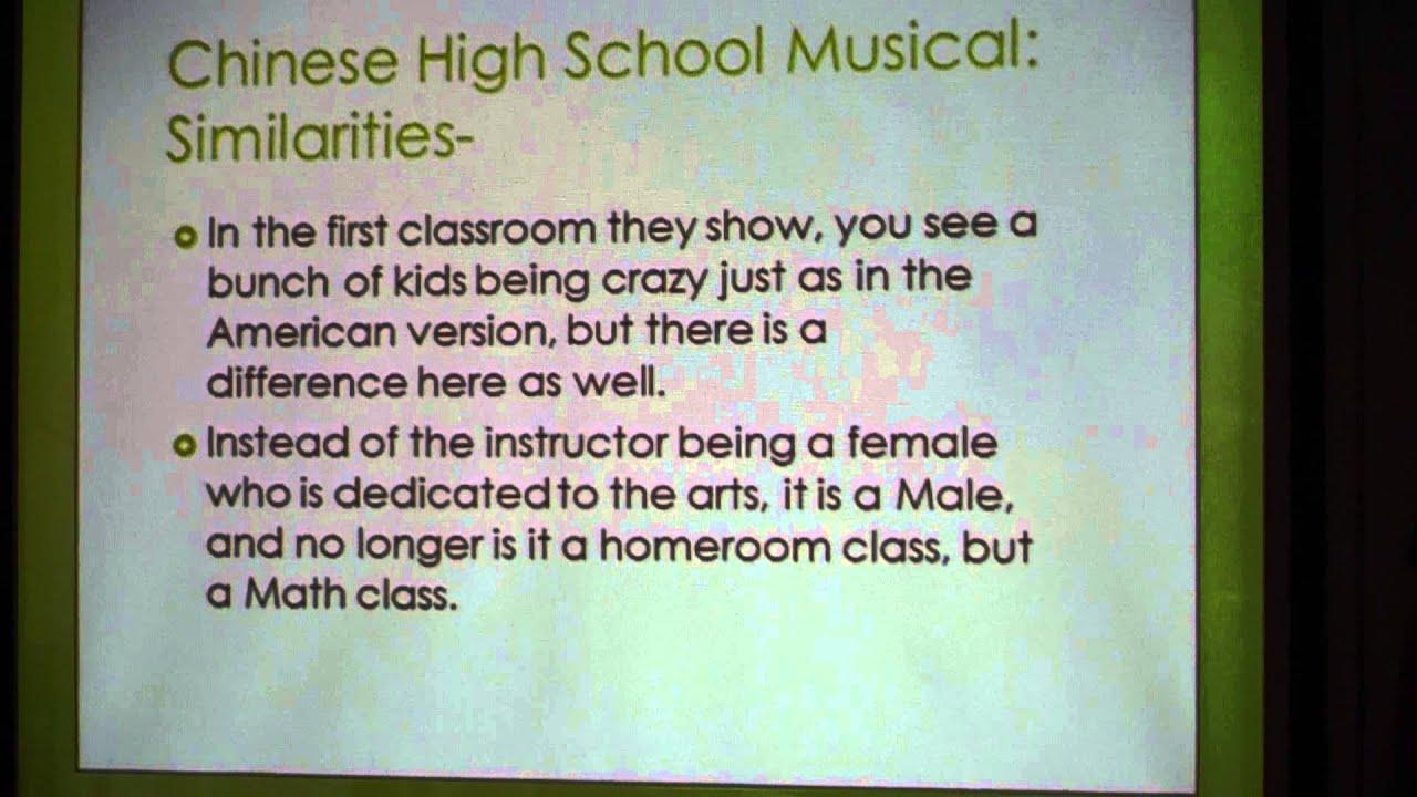 High School Muslcal China