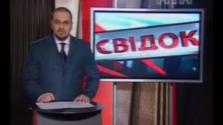 Свидетель (11.12.2009) - ДТП в Харьковской обл.