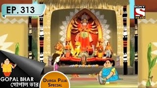 Gopal Bhar (Bangla) - গোপাল ভার (Bengali) - Ep 313 - Gopaler Pujo - Durga Puja Special