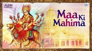 Maa Ki Mahima Jukebox  New Navratri Special Mata Ke Bhajan 2015  Sherawali Mata Songs