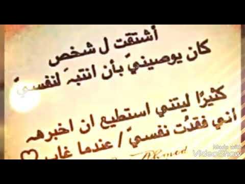الله يرحمك يا عمي الغالي هديت حيلنه والله Youtube