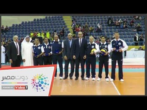 تكريم لاعبى منتخب الطائرة بلقب البطولة العربية