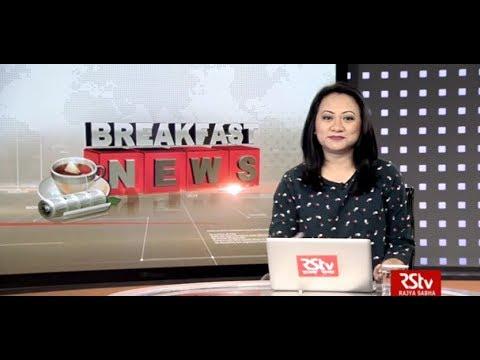 English News Bulletin – Dec 14, 2017 (10 am)