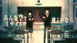 How To Sekai Seifuku / ハウトゥー世界征服 Thai ver - Aozora No inDY