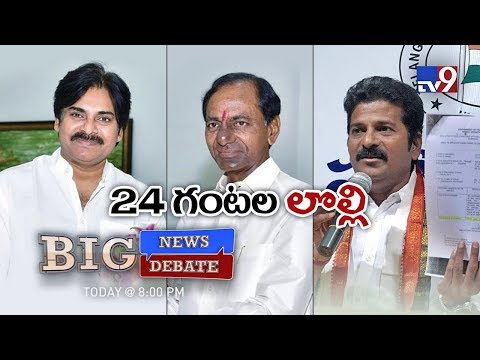 Big News Big Debate|| Free 24/7 power supply: TRS or Congress, who deserves credit? -Rajinikanth TV9