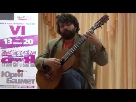 Marin Marais - `Les Voix Humaines` Evgeni Finkelstein guitar.