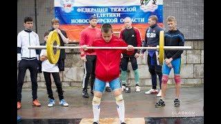 Штангисты Новосибирска, Бердска и Искитима на Дне физкультурника