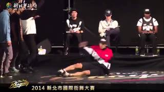 7 COMMANDOZ (WORLDWIDE) vs STO (CHINA) | New Taipei BBoy City Finals 2014