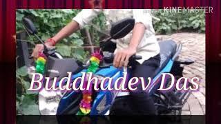 DJ BUDDHADEV.COM