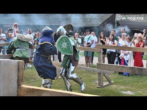 UA: ПОДІЛЛЯ: Середньовічний фестиваль-ярмарок «Forpost» у Кам'янці-Подільському стартував сьогодні