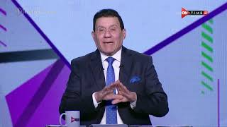 النهارده شوفنا الوجه الحقيقي لمنتخب مصر.. تعليق  مدحت شلبي عن تأهل منتخب مصر الأولمبي لدور الـ 8