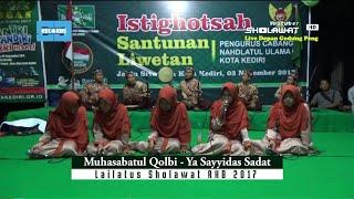 Video Muhasabatul Qolbi (Ya Sayyidas Sadat) - Lailatus Sholawat AHB 2017 download MP3, 3GP, MP4, WEBM, AVI, FLV Juli 2018