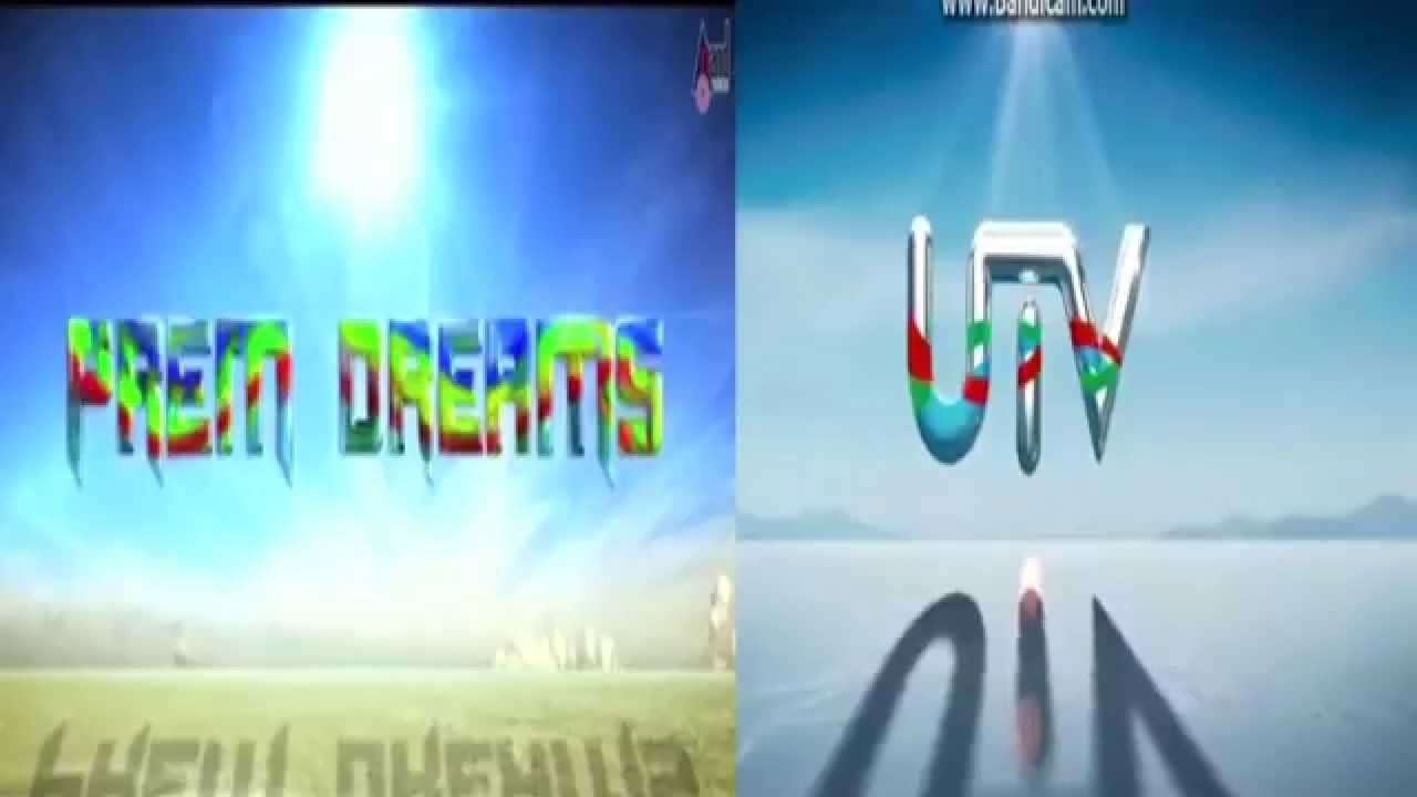 Side By Side Utv >> Jogi Prem Dream's vs UTV motion Pictures Banner logo Side ...