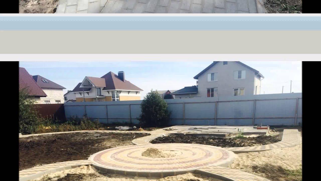 Формы для тротуарной плитки купить в Воронеже адрес - YouTube