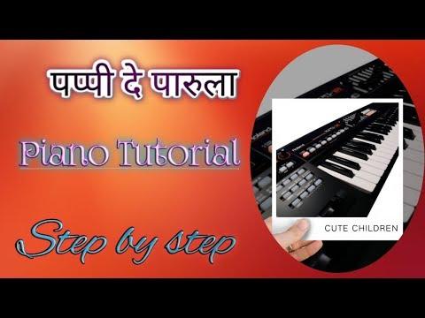 || Pappi De Parula || Marathi Song || Piano Cover || Piano Tutorial ||
