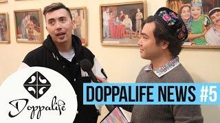 Doppalife News - 5 (Аблаҗан Авут Аюп концертиниң мәтбуат конференцияси)