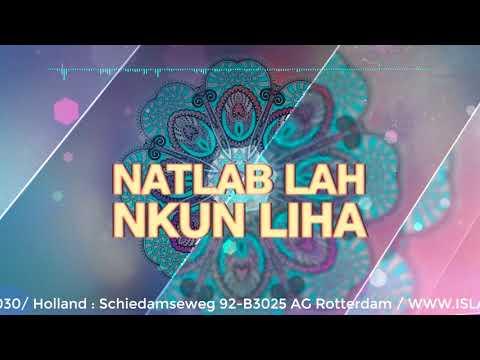 La3rousa ya lala ☆ new single & mounir abderrahman ☆《 new styl mariage 2018 》¿100%douf ?