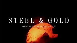 Ice and fire. Steel and gold. Реклама обручальных колец из дамасской стали. Beautiful advertising(Обручальные кольца